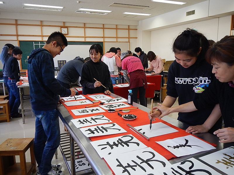 Calligraphy workshop(January, 2018)