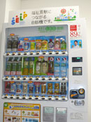 Welfare vending machine