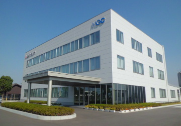 Mitsubishi Gas Chemical Company (MGC)