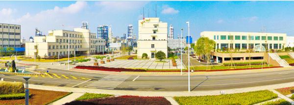 Juhua Group Corporation