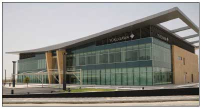 Yokogawa Saudi Arabia Company building at Dhahran Techno Valley