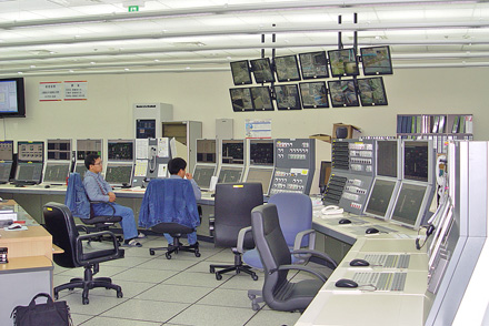 The new central control room