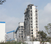 Coal gasification facility
