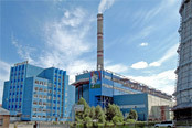 The 4th Thermal Power Plant, Mongolia