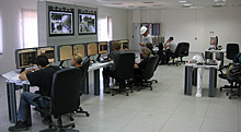 The FGD control room