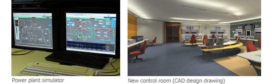 Power plant simulator/New control room