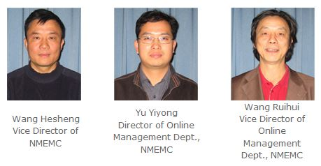 Staffs of NMEMC/Wang Hesheng Vice Director of NMEMC/Yu Yiyong Director of Online Management Dept., NMEMC/Wang Ruihui Vice Director of Online Management Dept., NMEMC