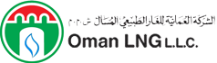 Oman Liquefied Natural Gas LLC, Qalhat, Sultanate of Oman logo
