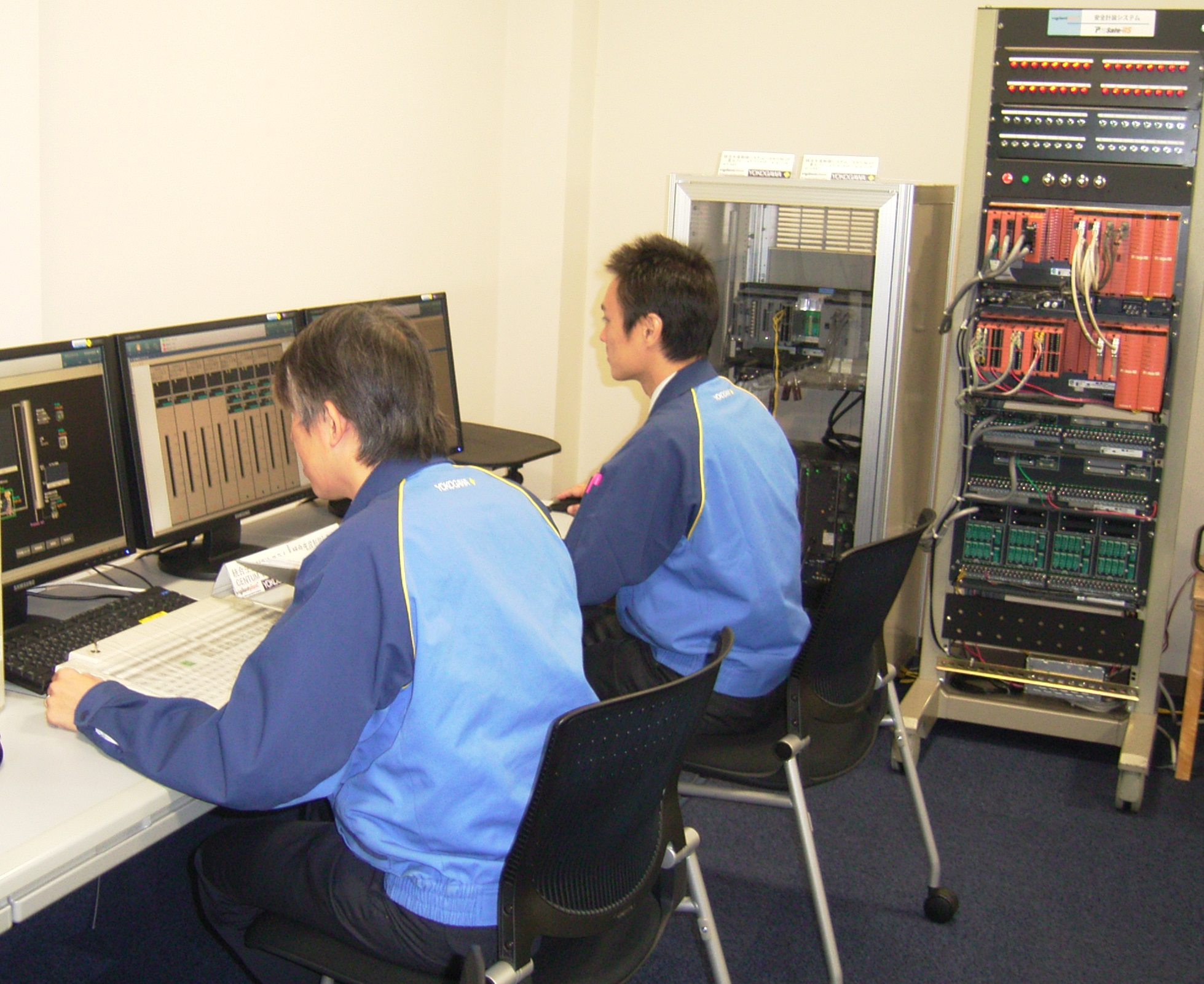 Our Solutions:  Yokogawa provides a high-quality, seamless upgrading service.