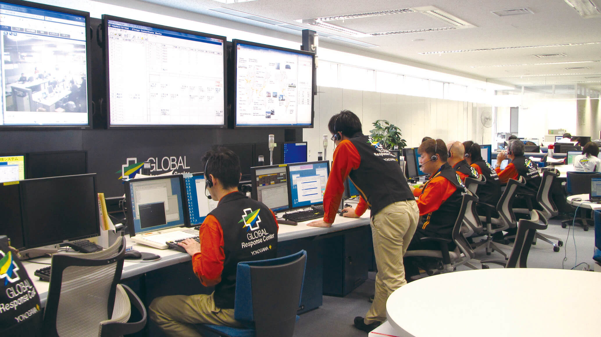 Global Response Center (GRC)