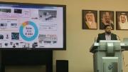 2017 Saudi Arabia Water Business Workshop