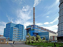The 4th Thermal Power Plant, Ulaanbaatar