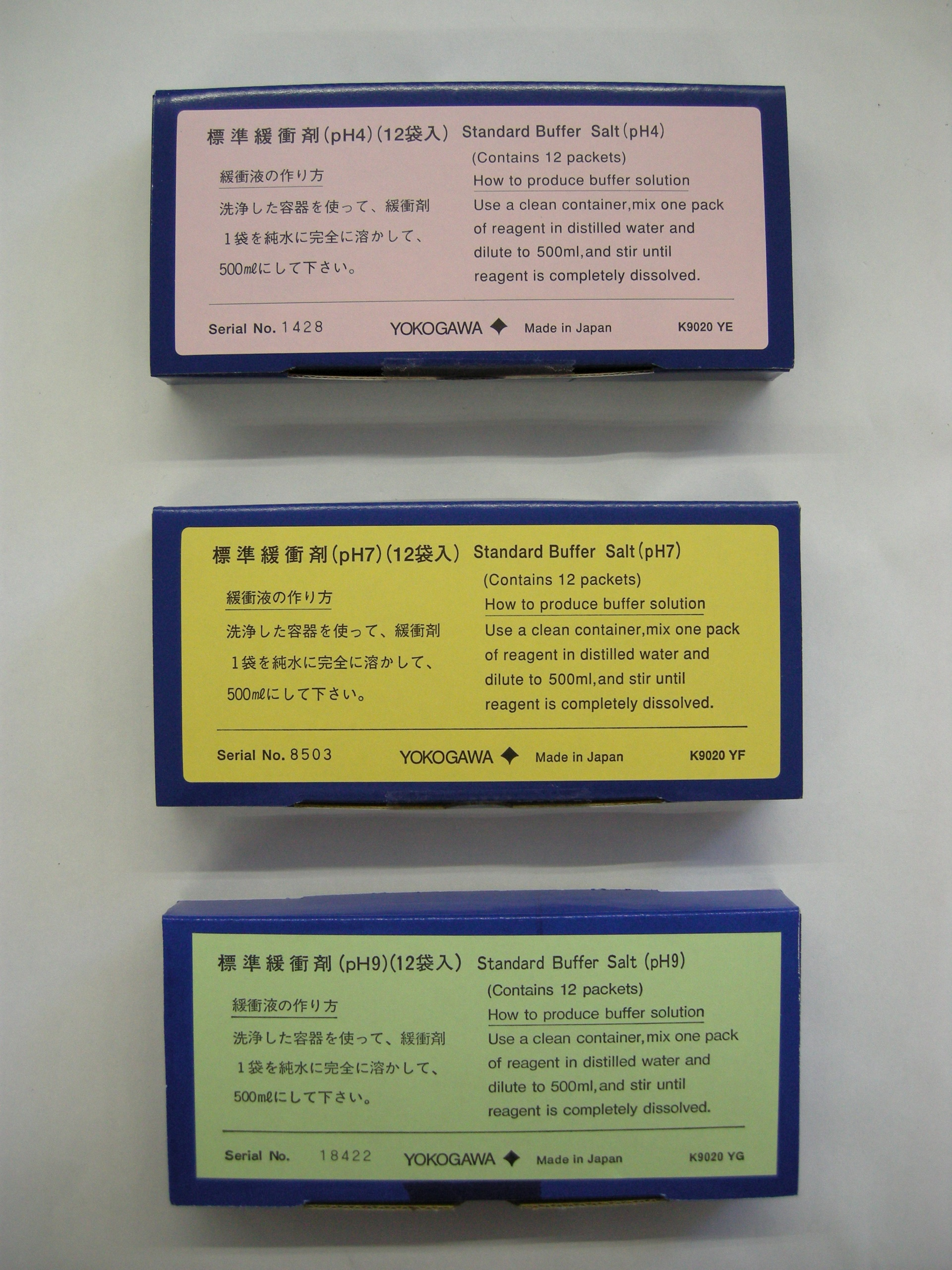 Additional product image 1