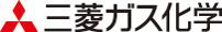 三菱ガス化学株式会社 水島工場様 logo