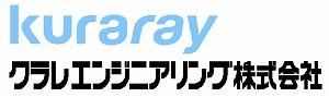 クラレエンジニアリング株式会社 logo