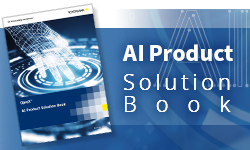 AI Product Solution Book ダウンロード