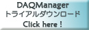 DAQManager download
