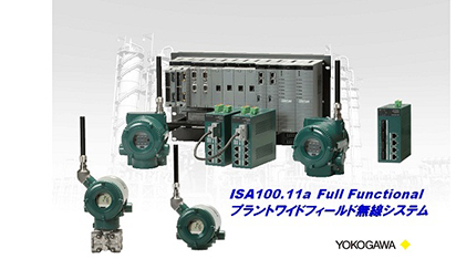 ISA100_Full_Functional_03_50J.jpg