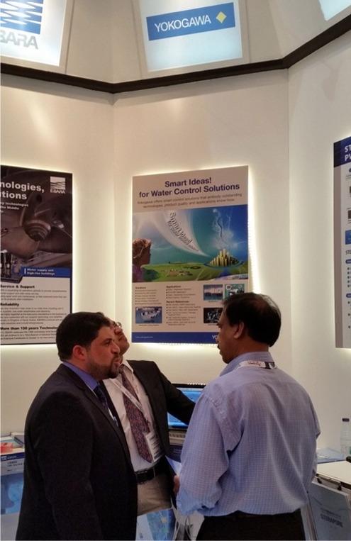 Saudi Water & Electricity Forum 2016