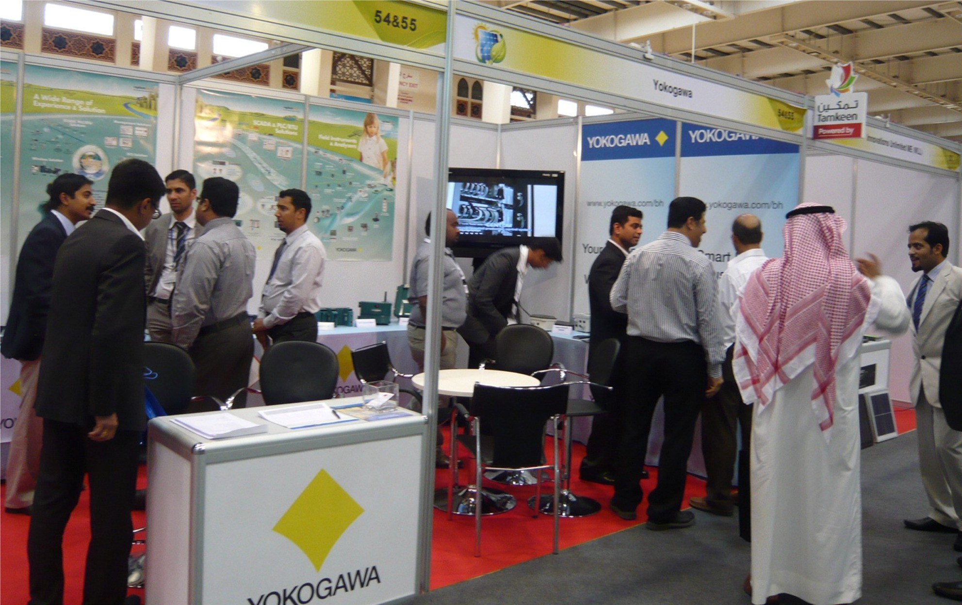 Energy & Water Conservation Expo & Forum 2013