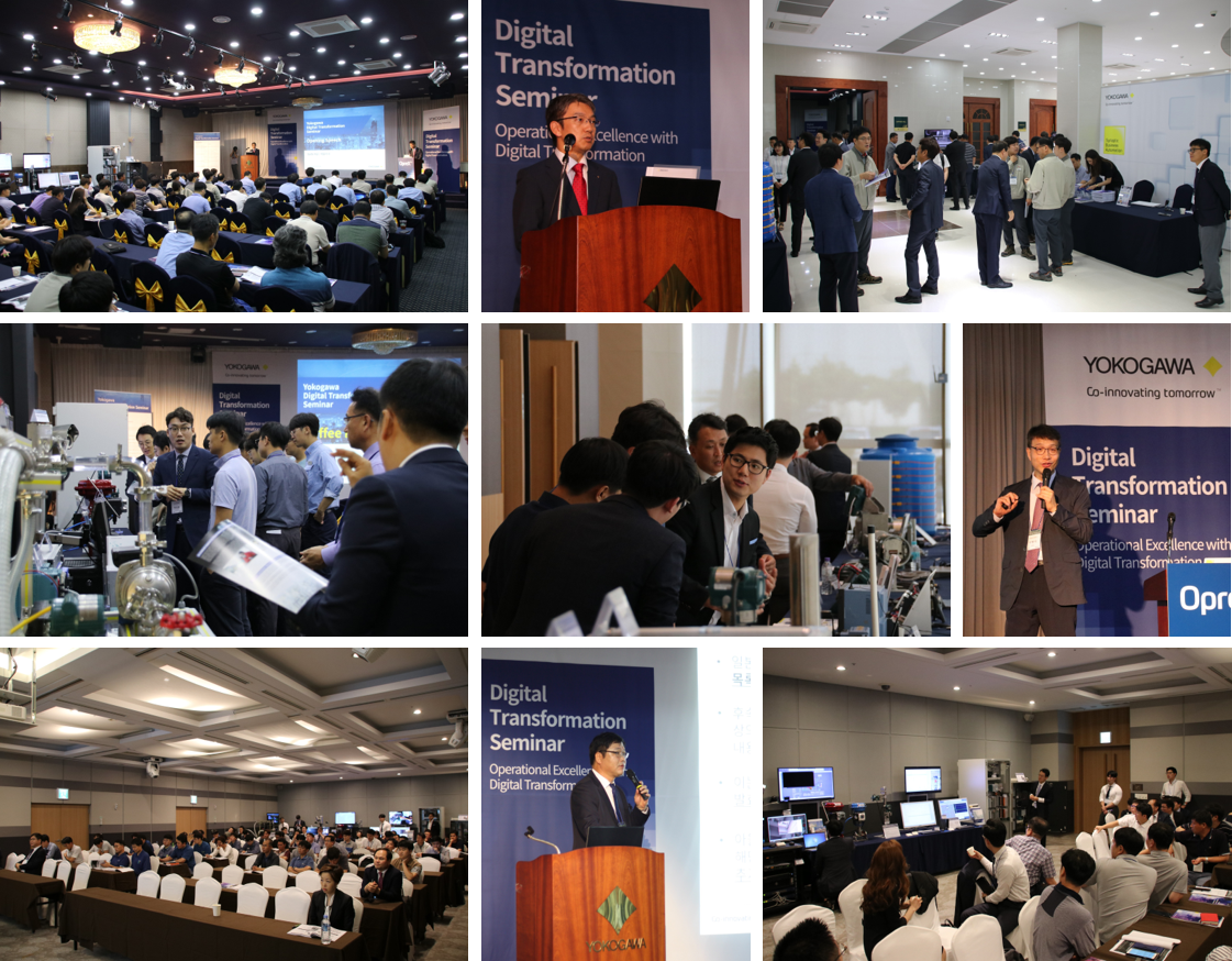 Yokogawa Digital Transformation Seminar, Gunsan & Seosan