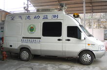 Vehicle for air monitoring