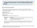 【Support-Informationen】Liste der geprüften USB-Barcodelesegeräte thumbnail