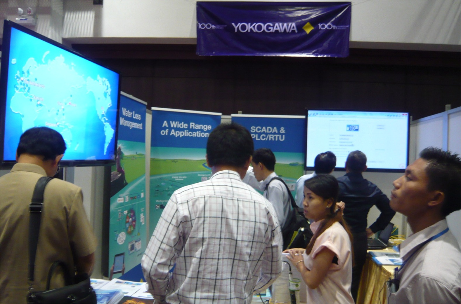 Cambodian Water Conference & Exhibition