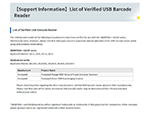 【Support Information】List of Verified USB Barcode Reader thumbnail