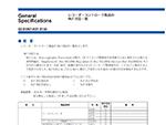【サポート情報】レコーダ・コントローラ製品のNLF対応一覧 thumbnail