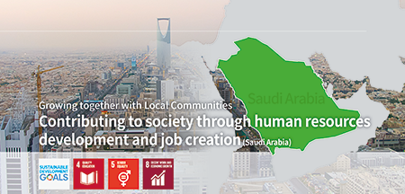 Contributing to society through human resources development and job creation (Saudi Arabia)