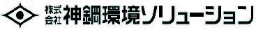 株式会社神鋼環境ソリューション様 logo
