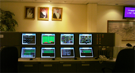 Central control room (CENTUM VP, 2011)