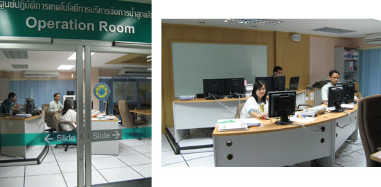 Operation room at Bangkok water loss management office