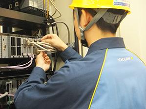 Basic Maintenance Services thumbnail