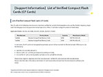 【Support Information】List of Verified Compact Flash Cards (CF Cards) thumbnail