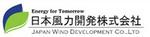 日本風力開発株式会社 logo