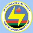 The 4th Thermal Power Plant logo