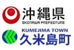沖縄県海洋深層水研究所 logo