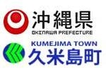 Okinawa Prefecture Deep Sea Water Research Center logo