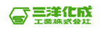 三洋化成工業株式会社 三洋化成精細化学品(南通)有限公司様 logo