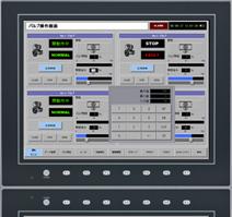 human machine interface hmi yokogawa america